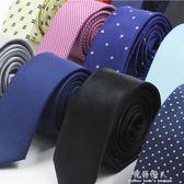 領帶細小窄款韓版 5cm男女商務正裝休閒拉鏈懶人結婚英倫學生黑色 完美情人精品館