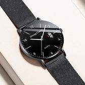 蟲洞概念高中全自動超薄手錶男學生石英錶潮流初中機械錶防水男錶