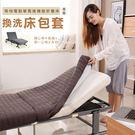 楠悅電動單馬達機能折疊床-專用換洗床包套