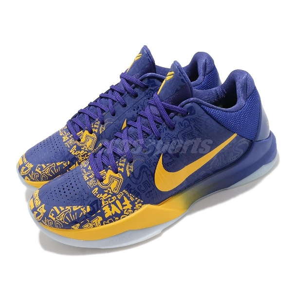 Nike 籃球鞋 Kobe 5 V Protro 5 Rings 藍 黃 男鞋 五冠 曼巴 老大 ZK5 運動鞋 【ACS】 CD4991-400