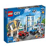 60246【LEGO 樂高積木】City 城市系列-警察局