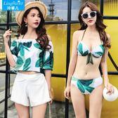 韓國泳衣女三件套小香風比基尼分體平角保守小胸聚攏泡溫泉游泳衣  無糖工作室
