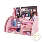 化妝品收納盒化妝品DIY組裝文具桌面辦公收納盒