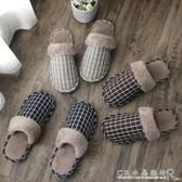 秋冬季情侶家居家用保暖厚底防滑室內毛毛月子鞋冬天男 水晶鞋坊