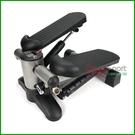 【南紡購物中心】登山式踏步機(平踏槓桿式)(液壓腳踏機/瘦腿/健走機)