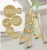 家用梯加厚鋁合金梯子室內折疊梯人字梯移動樓梯工程樓梯凳椅YYP   伊鞋本鋪