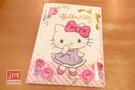 Hello Kitty 凱蒂貓 A4 20頁資料簿 花花 白 957335