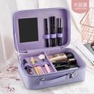 化妝包立體大容量韓版學生化妝箱便攜旅行手提簡約帶鏡化妝盒 夏季狂歡