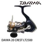 漁拓釣具 DAIWA 20 CREST LT 2500 [紡車捲線器]