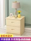 簡易床頭櫃全實木現代簡約臥室儲物收納櫃床頭置物網紅床邊小櫃子  印象家品