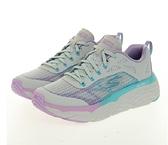 SKECHERS GORUN MAX CUSHIONING ELITE 女款灰粉紫藍漸層慢跑鞋 128261GYLV