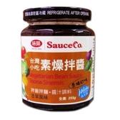 味榮 素燥拌醬(香椿口味) 255g/罐