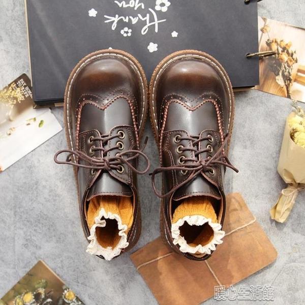 新款日繫真皮大頭鞋英倫學院風布洛克小皮鞋女森繫厚底jk單鞋 快速出貨