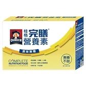 桂格完膳營養素原味無糖250ml X8【愛買】