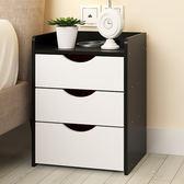 床頭櫃簡約床頭收納櫃子多功能儲物櫃臥室創意床邊小櫃子wy 全館免運