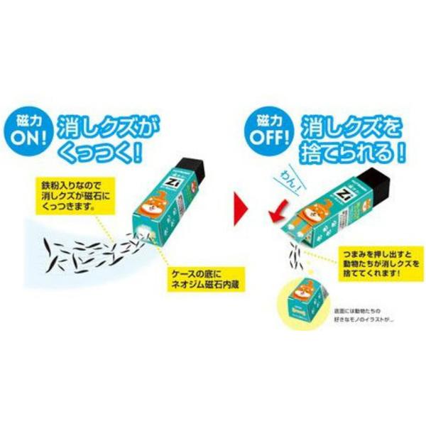 【京之物語】日本製Zi-Keshi 萌萌小動物 磁石/磁力橡皮擦 擦布 現貨