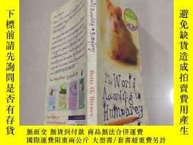 二手書博民逛書店The罕見World According to Humphrey漢弗萊的世界Y212829