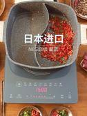 電磁爐 【日本進口NEG】Ating/愛庭 IH-F20S電磁爐家用爆炒智能觸屏火鍋 霓裳細軟