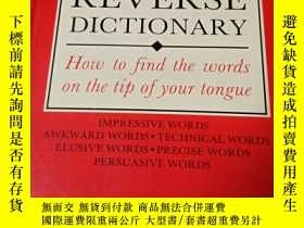 二手書博民逛書店READER S罕見DIGEST REVERSE How to