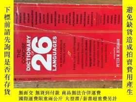 二手書博民逛書店The罕見Concise Dictionary of 26 La