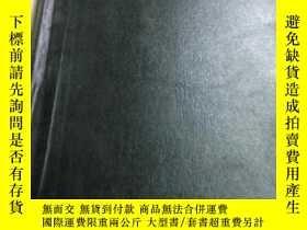 二手書博民逛書店Chemical罕見Week(化學周)Vol.124 1-13
