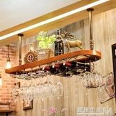 歐式實木家用酒架紅酒架個性杯架創意酒吧酒杯架高腳杯架倒掛懸掛 中秋節全館免運