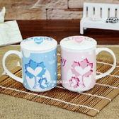 【易奇寶】進口創意 情侶永恆陶瓷對杯350ml 附陶瓷杯蓋