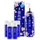 KOSE 高絲 雪肌精(500ml)-緋櫻限量瓶-贈雪肌精乳液(33ML)X5