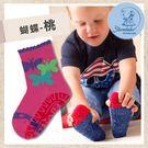 防滑輕薄學步襪-彩蝶桃(9-11cm) STERNTALER C-8021608-745