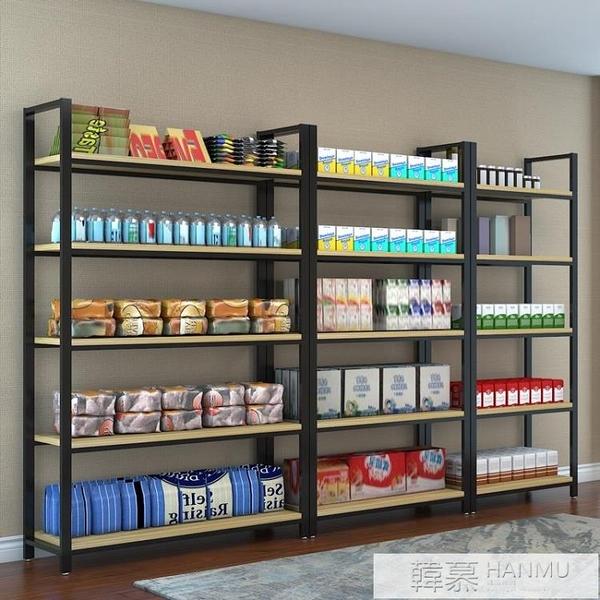 貨架置物架家用鐵架子多層倉儲貨櫃可拆卸簡易超市展示架自由組合  夏季新品 YTL