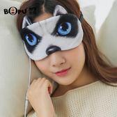 創意貓咪發熱眼罩睡眠眼部眼睛熱敷眼罩usb遮光卡通可愛電加熱秋季上新