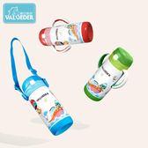 雙12鉅惠 兒童吸管杯 寶寶學飲杯 嬰兒不銹鋼保溫防漏防摔喝水杯 森活雜貨