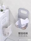 易旅臟衣籃衣服收納筐家用收納桶洗衣籃免打孔置物架可折疊臟衣簍 印象家品