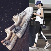 網面小白鞋女春款新款百搭洋氣韓版透氣板鞋潮夏 提拉米蘇