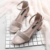 一字帶配裙子超仙涼鞋女 2020新款夏季羅馬仙女風粗跟中跟時裝高跟鞋 TR132『棉花糖伊人』
