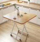 折疊桌可折疊桌餐桌家用小戶型簡易出租房戶...