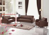 《凱耀家居》戴爾二人座咖啡色皮沙發 103-521-4