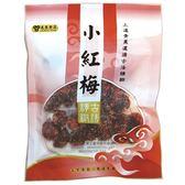 展譽食品小紅莓60g【康鄰超市】