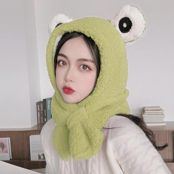 青蛙帽子女生韓國甜美可愛日系ins毛絨保暖護耳毛絨圍巾連帽一體 童趣潮品