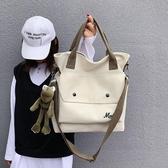 帆布包側背手提帆布包包大容量女包新款大學生上課斜背包女百搭ins 限時熱賣