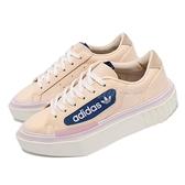 【海外限定】adidas 休閒鞋 Hypersleek W 粉橘 藍 紫 厚底增高 尖頭鞋 女鞋 三葉草 【ACS】 EF5207