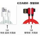 【iphone】最新 (彎頭)傳輸線 - 電源線 (一公尺) iphone 6 -11 均可用