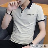 短袖t恤襯衫領半袖po衫
