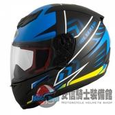 [安信騎士] THH T80 彩繪 金鋼狼 消光黑藍黃 全罩 小帽體 3M吸濕汗專利內襯 安全帽 雙D扣 T-80