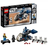 LEGO 樂高 Star Wars Imperial Dropship-20th Anniversary Edition 75262 Building Kit (125 Piece)