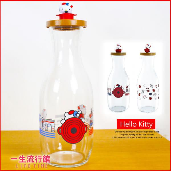 《挑款》7-11集點 Hello Kitty & LE CREUSET  正版 耐熱玻璃水瓶 冷水壺 水壺 大容量 1000ml B05804