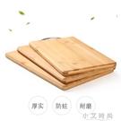 切菜板竹迷你黏板小號實木防黴切板面板菜板水果砧板 小艾時尚NMS