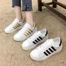 貝殼鞋 白色板鞋女韓版潮鞋2021夏季新款貝殼鞋休閑小白鞋女貝殼頭女鞋子 歐歐