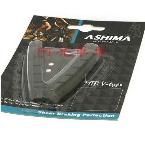 *阿亮單車*ASHIMA替換式煞車皮(黑色)(V夾)《B87-012》