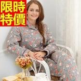 睡衣-小碎花加厚珊瑚絨保暖長袖女居家服1色64i32【時尚巴黎】
